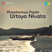 Pharphartoya Paplet Urtoya Nivata Songs
