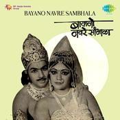 Bayano Navre Sambhala Songs