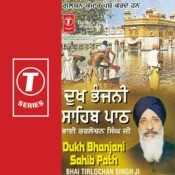 Dukh Bhanjani Sahib Path Songs