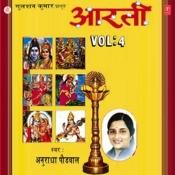 Aarti Songs