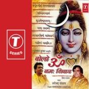 Bolo Om Namah Shivay Songs
