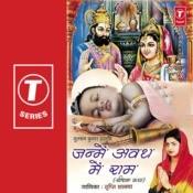 Janme Awadh Mein Ram (Ram-Katha) Songs