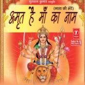 Amrit Hai Maa Ka Naam Songs