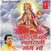 Nadiyon Ki Maharani Gange Maa (Ganga Bhajan) Songs