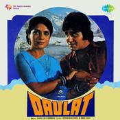 Daulat Songs