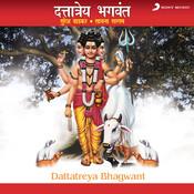 Dattatreya Bhagwant Songs