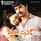 Jayam Manadhi Songs