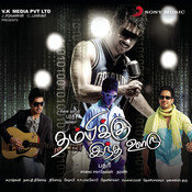 Thambikku Indha Ooru (Original Motion Picture Soundtrack) Songs