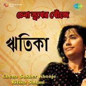 Ritika Sahani - Chena Sukher Khonje Songs