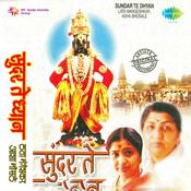 Sundar Te Dhyan Songs
