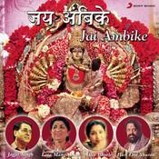 Jai Ambike Songs