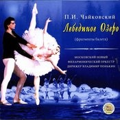 P.Tchaikovsky: The Swan Lake, ballet (excerpts) Songs