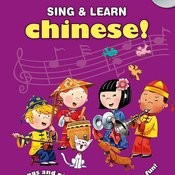 Sing & Learn Chinese Songs