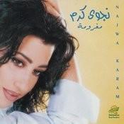 Maghroumah Songs