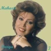 Darya, Mahasti 7 - Persian Music Songs