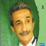 Emad Raam, Vol. 1 - Persian Music Songs