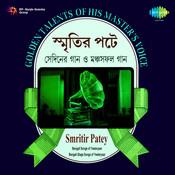 Smritir Patey Manchasafal Gaan Songs