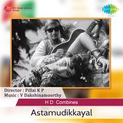 Astamudikkayal Songs