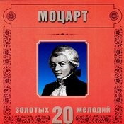 Wolfgang Amadeus Mozart. 20 Golden Melodies In Modern Processing Songs