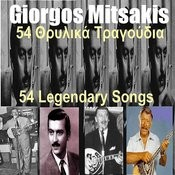 Giorgo Mou - George Song