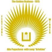 Arlekino (Live From Golden Orpheus Festival) Songs