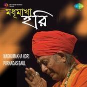 Purnadas Baul - Madhumakha Hori Songs