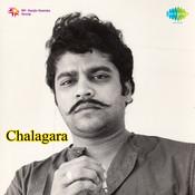 Chalagara Songs