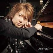 Shinai Songs