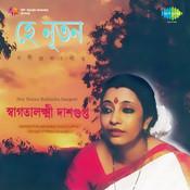 Swagatalaxshmi Hey Nutan Tagore Songs