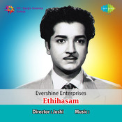 Ethihasam Songs