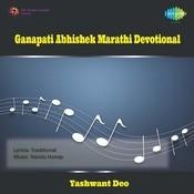 Ganapati Abhishek Marathi Devotional Songs