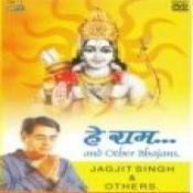 Hey Ram And Shiva Songs