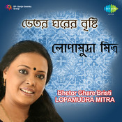 Lopamudra Mitra - Bhetor Ghare Bristi Songs