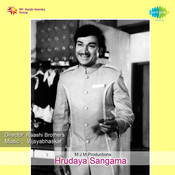 Hrudaya Sangama Songs