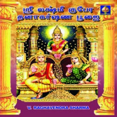 Download Poojai 2014 Tamil movie mp3 songs