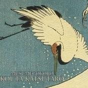 Musumegokoro Song