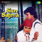 Sun Sajana Songs