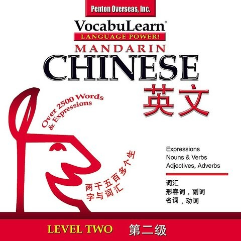 chinese a level