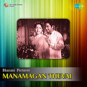 Manamagal Thevai Songs