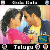 Gola Gola Songs