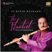 Bhatiyali Dhun Song