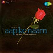 Mitalee Bhupinder Singh In Concert Songs
