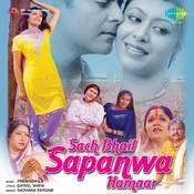 Poochela Jiyara Udhas Batave Kevu Kehar Jai Song