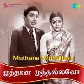 Muthana Muthallavo Songs