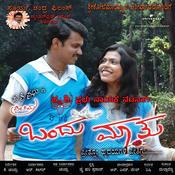 Prithiya Ondu Maatu (Original Motion Picture Soundtrack) Songs