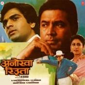 Anokha Rishta Songs