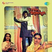 Prem Tapasya Songs