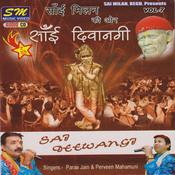Sai Ki Deewani Songs