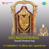 Indu Enage Shri Govinda (kannada Devotional) Songs