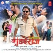 Gundairaaj Songs